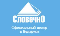 СловечнО - логотип